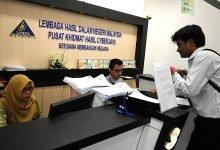 Photo of Borang B atau BE? Bagaimana Mengisi Borang Cukai Individu Pendapatan (Bahagian 1 – Borang BE)
