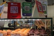 Photo of Kerajaan Salur RM30 Untuk Pengguna E-Wallet