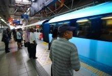 Photo of Pas MyCity untuk Perjalanan Tanpa Had Dalam Masa Singkat