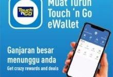 Photo of Touch 'N Go E-Wallet Kini di 7-Eleven dan Lazada