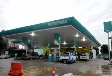 Photo of Semak Kelayakan Program Subsidi Petrol (PSP) Anda