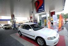 Photo of Kerajaan Tangguh Perlaksanaan Program Subsidi Petrol